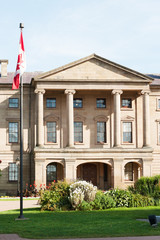Province house in Charlottetown, capital of Prince Edward Island