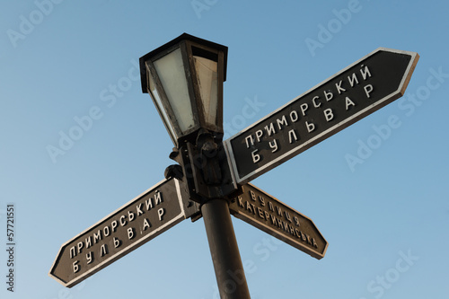 Primorsky Boulevard directional sign on Odessa lammpost