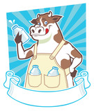 cow holding a bottle