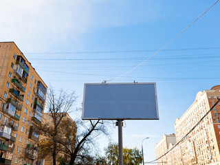 grey advertisement billboard outdoors