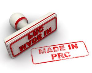 Made in PRC. Печать и оттиск