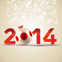 Happy New Year - Merry Christmas