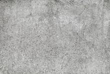 Gris béton rugueux mur de fond texture photo