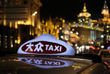 Taxi at night in Shanghai, China
