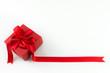 Red gift box - 57806907