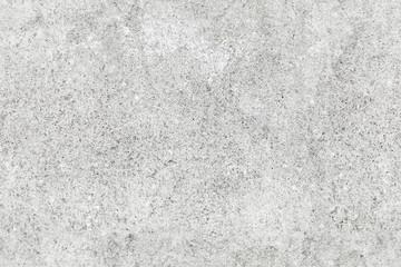 Concrete wall. Seamless background photo textur