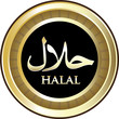 Halal Gold Product Label