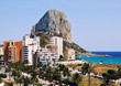 Mediterranean summer Resort Calpe, Spain with Penon de Ifach