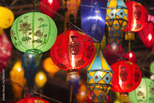 Asian lanterns in lantern festival