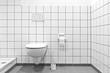 Постер, плакат: Toilette WC © Matthias Buehner