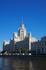 Kotelnicheskaya Embankment Building. Moscow, Russia
