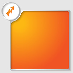 silver box for any text with orange flash