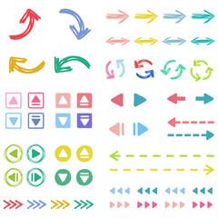 手描き矢印セット / arrow