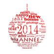 2014, boule multilingue dorée fond blanc