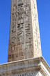 Leinwandbild Motiv Rom, Lateranobelisk