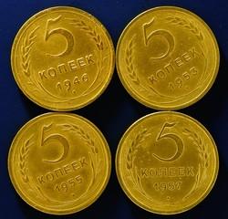 old soviet coins
