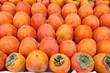 Persimmon fruit.