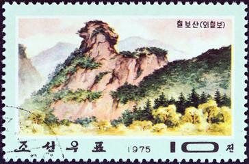 Mae Rock, Mt. Chilbo (North Korea 1975)