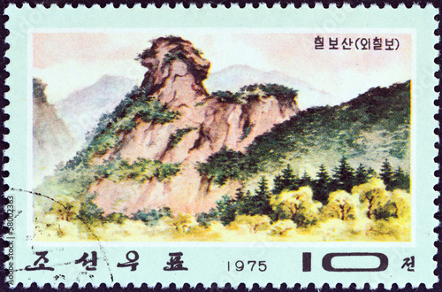 Mae Rock, Mt. Chilbo (North Korea 1975)