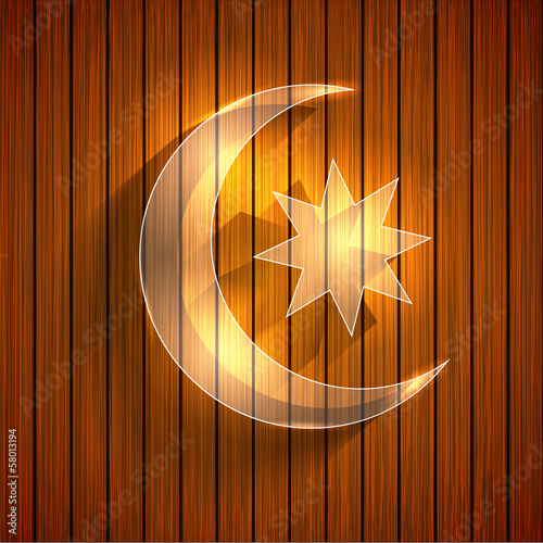 Vector ramadan background. Eps10