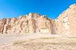 Tomb of Achaemenid kings in Naqsh-e Rustam, Shiraz, Iran