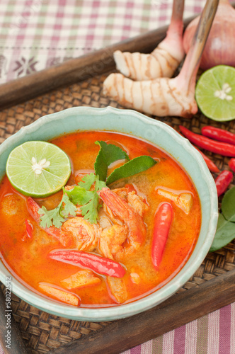 Tom Yum Goong Thai Cuisine, Prawn Soup with lemongrass.