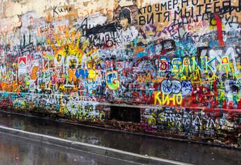 moscow graffiti