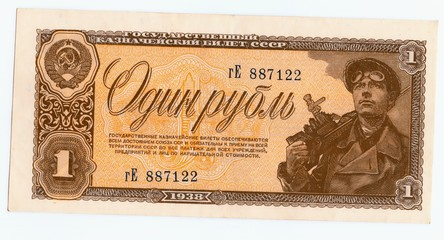 Soviet Union 1 Rouble 1938
