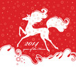 Year of the horse card. Holiday horse.