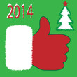 Santa Claus like icon vector