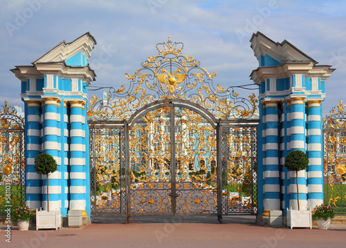 gate of catherine palace in Tsarskoye Selo