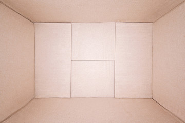 Top view of empty brown cardboard box