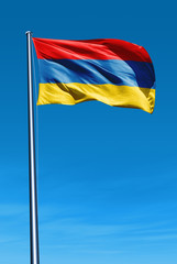 Armenia flag waving on the wind