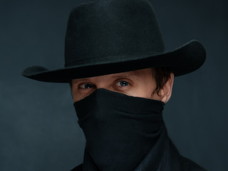 Сowboy looks at you