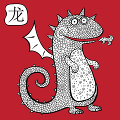 Chinese Zodiac. Animal astrological sign. dragon