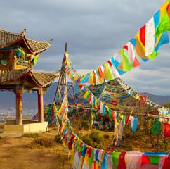 Old Pagoda. China