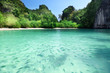 Tropical lagoon beach in Thailand
