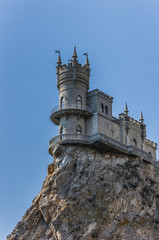 Swallow's nest on top of a cliff near Yalta
