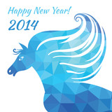 Horse - Happy New Year