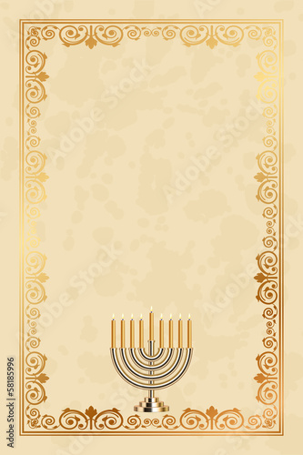 Vector parchment frame with the nine-branched Menorah (Hanukiah)
