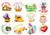 vector illustration of design element for Holidays