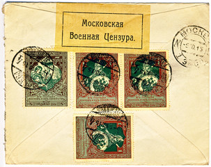 Back of very old WW1 military censored Russian envelope