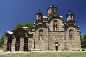 Gracanica Monastery Southern Facade