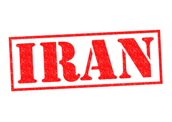 IRAN Rubber Stamp