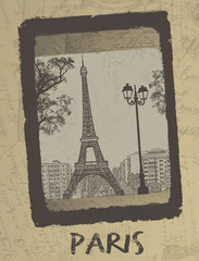 Paris - Vintage postcard