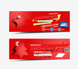 Christmas Party Web Banner Template