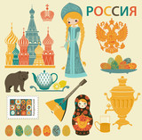 Russia Landmarks, Symbols and Icons