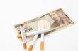 煙草とお金