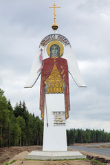 Archangel Michael Stele on the Highway M8, Russia