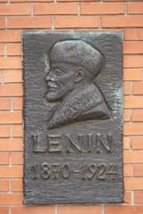 Lenin Relief - Memento Park - Budapest